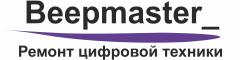 Beepmaster — Ремонт цифровой техники в Йошкар-Оле